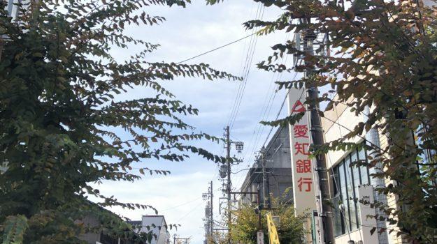 中津川の月に一度のお祭り『六斎市』